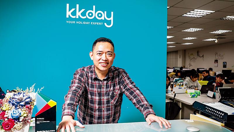 曾三度參與旅遊公司創立的KKday創辦人陳明明,選擇投資人更注重資源而非資金。