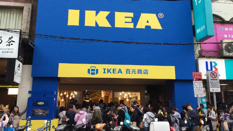 15元馬克杯,比手搖杯還便宜!價格低、選址好...電商PM分析:IKEA百元店的行銷策略