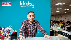 KKday募資僅對手一成 為何堅不改道?