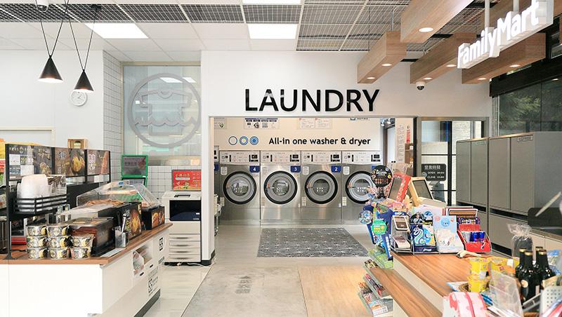 全家開洗衣複合店》門檻低、獲利還不如娃娃機...為何全家現在要搶洗衣店生意,看懂背後盤算