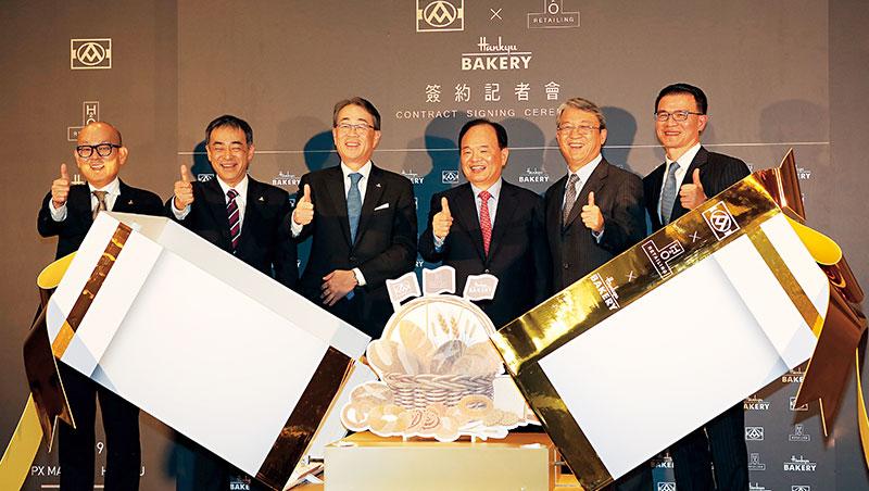 全聯董座林敏雄(右3)與H2O Retailing社長鈴木篤(左3)為首的日方簽約,攜手搶攻麵包市場。