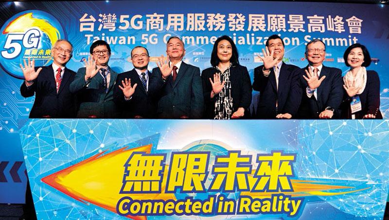 聯發科董事長蔡明介(右3)與副董事長謝清江(左3)今年1月出席5G商用服務願景高峰會,強調聯發科要攜手產學研界,共同加速5G商用化。