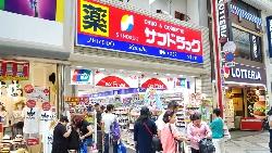 中國電子商務法上路,代購業者活不下去...中國觀光客從爆買變「爆滑」,今年春節的日本不一樣了!