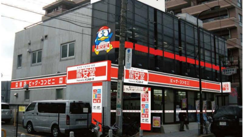 日本唐吉軻德要來了!零食、藥妝、家電用品...什麼都賣的「類柑仔店」,來台灣有優勢嗎?