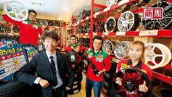 汽車百貨大王攻新零售 先想八成不懂車的人