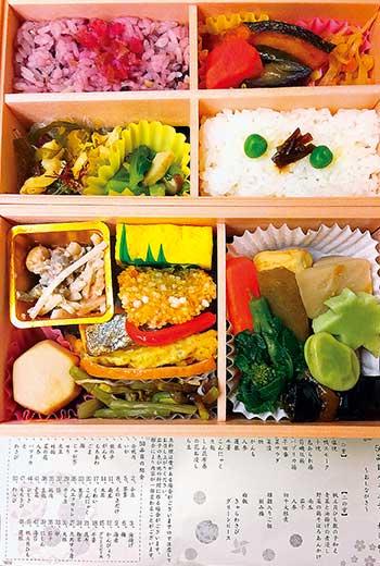 包括50種食材烹調的便當,分成上下兩層盛裝,還附上一張詳細列明料理和食材的菜單。