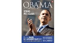 歐巴馬讀人民來信  越私人越秒回