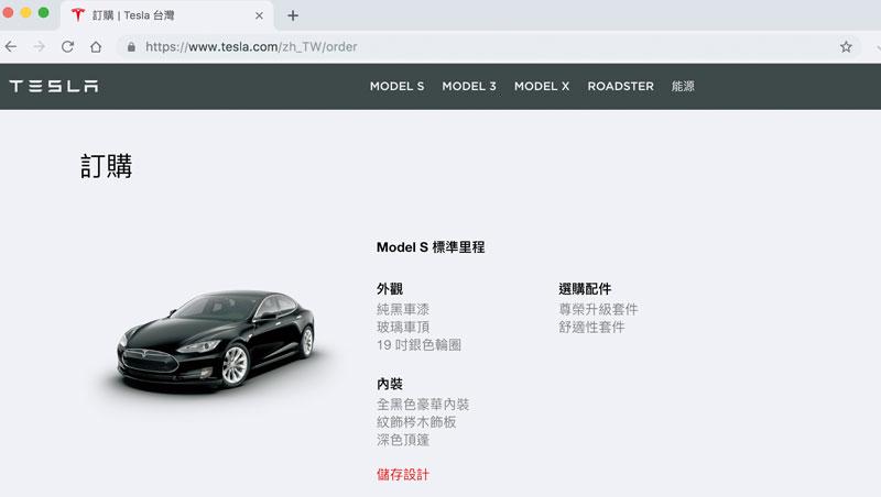 動動手指、5分鐘內就能在網上訂特斯拉。未來網路賣車成主流,經銷商須更強化售後服務。