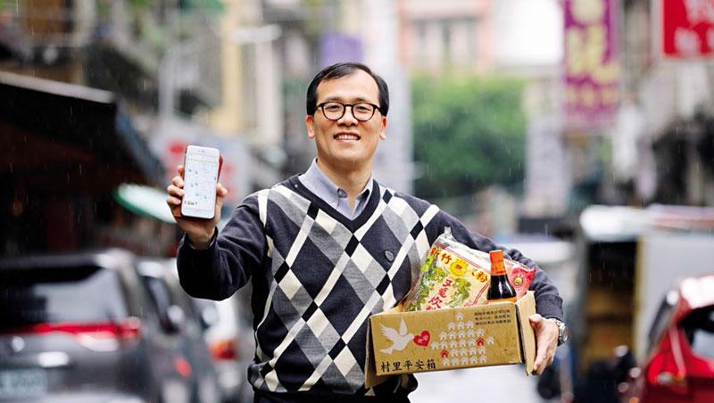 全球定位公司執行長林攸信認為,從需求出發,用科技解決問題,才能把幫助人變成一門可持續的生意。