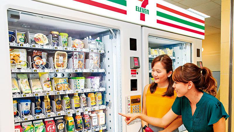 統一超商去年6月開出的「智能販賣機門市」,將取代原有無人店業務,成為今年衝刺新目標。