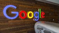 Google跨入遊戲產業》宣布進攻串流遊戲平台,有機會打倒索尼和任天堂?看懂背後的優勢與挑戰