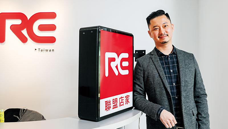 阿爾伊創辦人林翊忠說,Re紅包會加強行銷,讓聯盟店都掛上自行設計的LED招牌,相信店數會加速成長。
