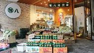 小蔬果店日營業額10萬日圓,毛利贏過超市...日本「賣菜郎」成功哲學:能賺錢才是改革王道