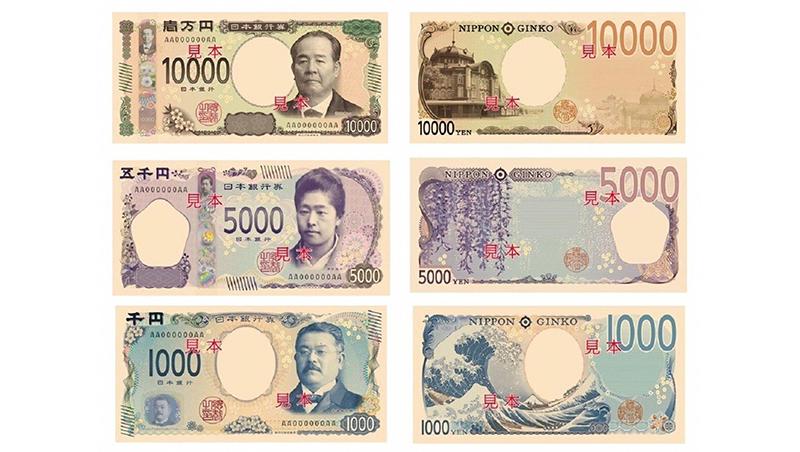 日幣將改版 萬元鈔人物肖像變渋澤榮一