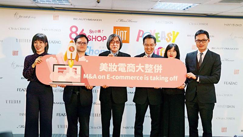網家董座詹宏志(左3)和華威國際合夥人林明哲(右3)組美妝聯盟,提升營運效率和規模後,下一步要打海外市場。