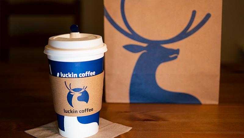 曾說要打敗星巴克,現在卻拿咖啡機抵押!專家揭:瑞幸融資不是因為資金流問題,而是...