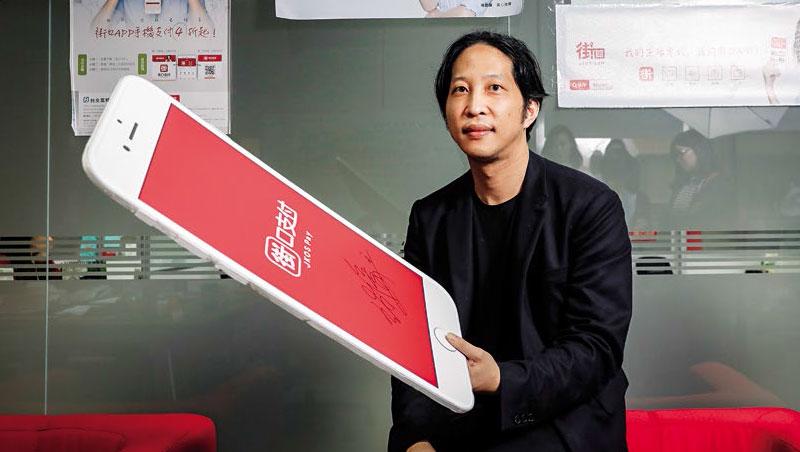 街口胡亦嘉反嗆:我需要把創辦人弄出去,他們根本不讓我碰這家公司。