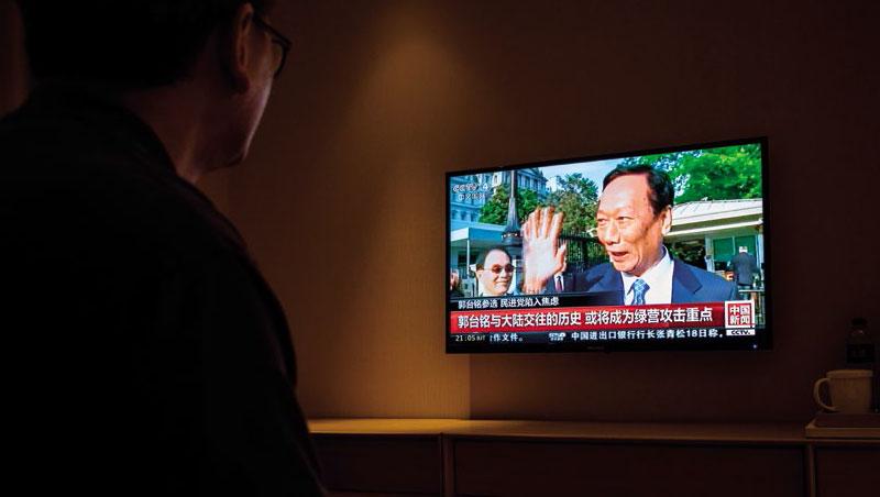 郭老闆能否變郭總統,中國冷處理