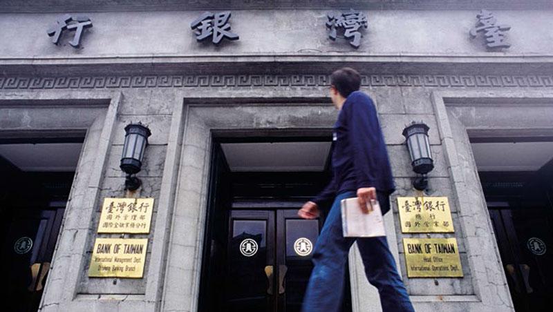 臺銀14個月提列逾百億元備抵呆帳,遭獨董、立委質疑授信品質下降。