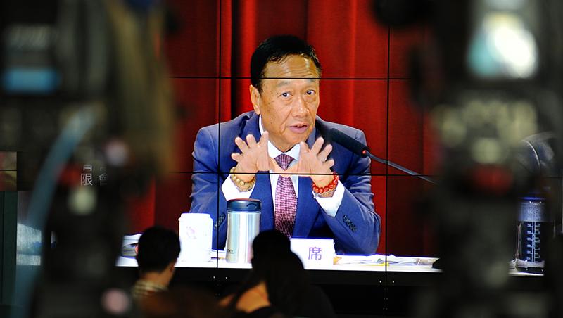 「2020將決定台灣未來20年!」郭董首次鬆口:這兩天決定是否參選總統