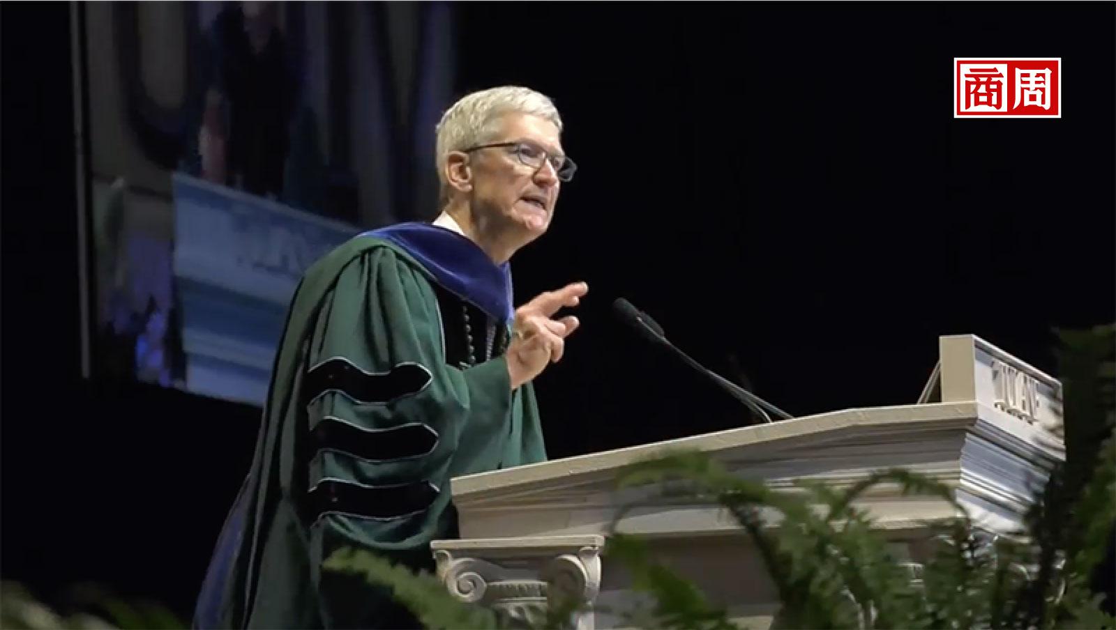 當年在蘋果快破產時加入...庫克跟畢業生談人生選擇:別浪費時間回答有解答的問題