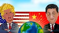 川普威脅加徵關稅,強硬手段搏選票!中美貿易戰再衝擊市場,你該懂的3投資原則