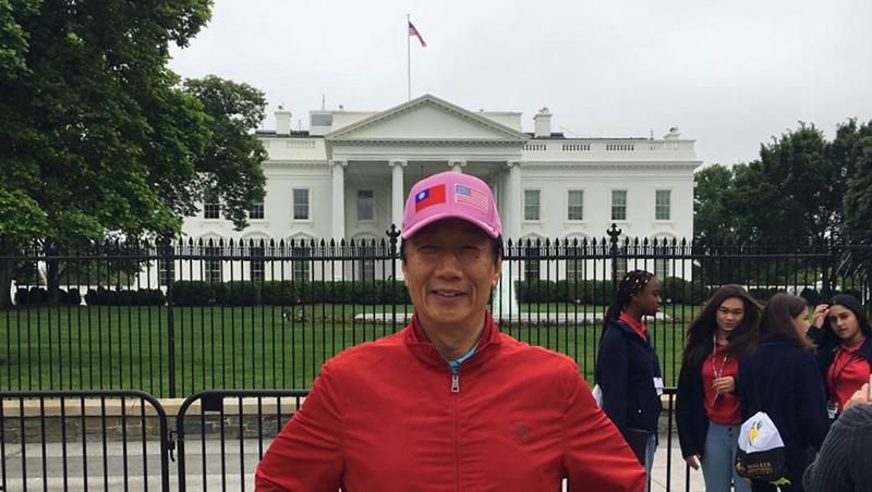 「台灣要主動抓到機會」戴國旗帽見川普,郭董參選2020再出招