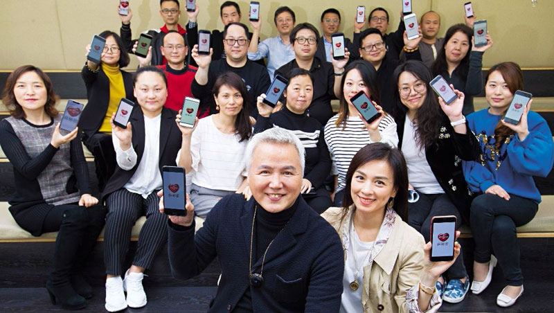 上海達爾威貿易總裁林瑞陽(前排左)