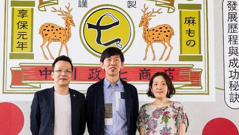 中川政七(中)與社長千石彩(右)將與新竹市產發處處長吳甲天(左)攜手打造城市品牌。