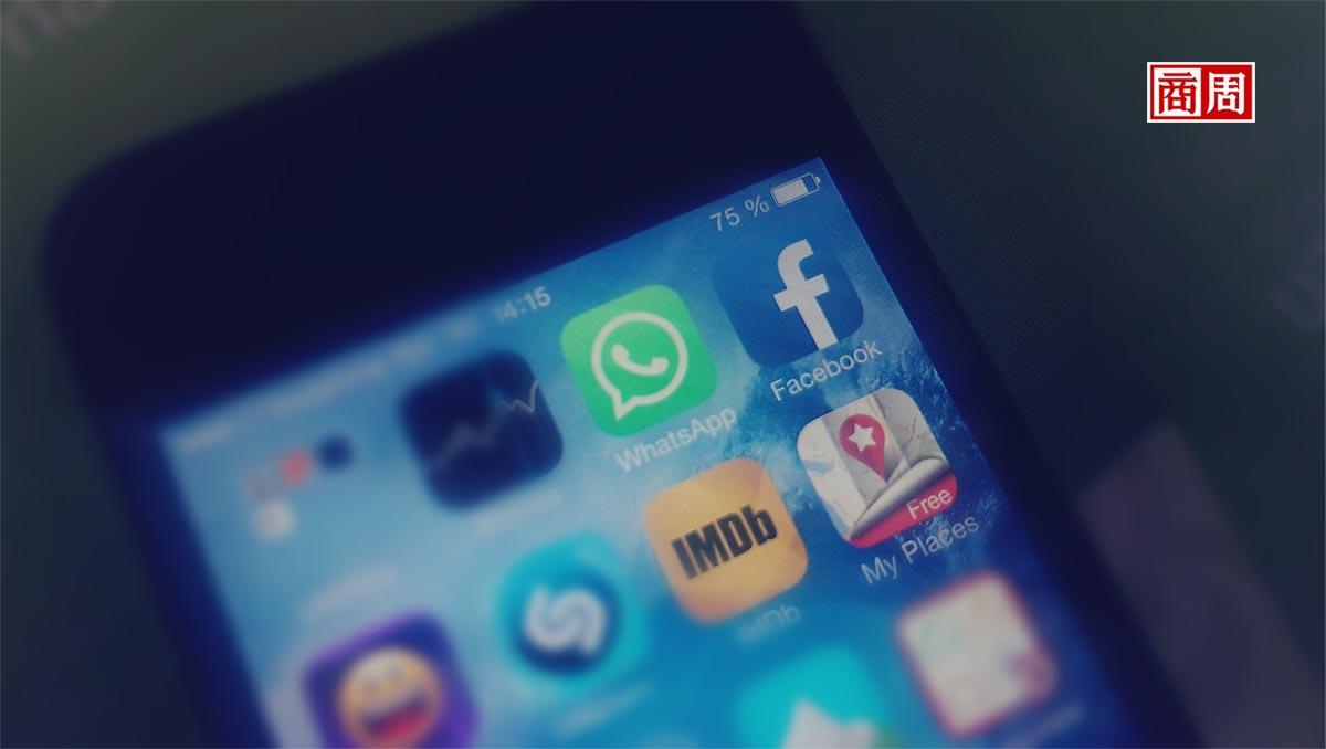 因為它,臉書WhatsApp變「間諜工具」?揭秘身價破300億以色列科技集團