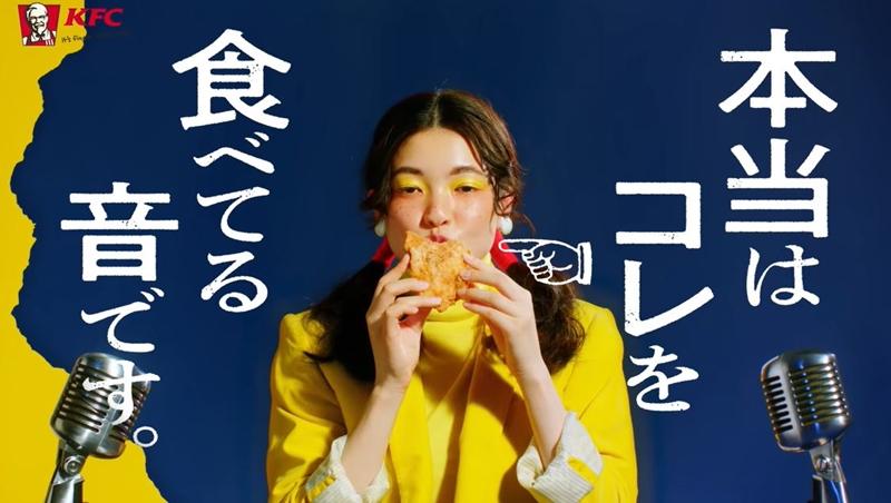 靠「聲音」發大財!肯德基咀嚼音影片讓銷量翻倍,日本音頻商機正崛起