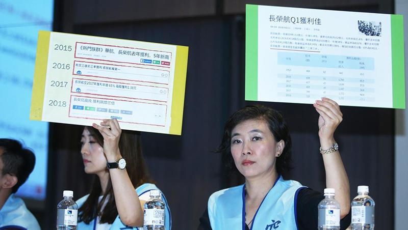 長榮勞資協商破裂 工會宣布16:00啟動罷工