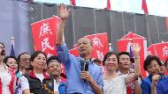 韓國瑜:2020要讓台灣人民脫離苦日子 創造兩岸和平