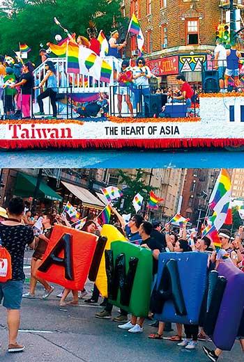 2018年紐約「驕傲大遊行」,台灣參與者打出亞洲第一的標語出場,獲得熱烈掌聲。
