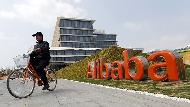 阿里巴巴回歸 香港或成中美角力場