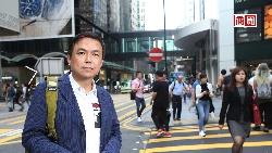 「當你對邪惡沉默,香港將只剩下恐懼」一個香港對沖基金經理人的反送中告白
