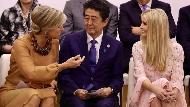 伊凡卡甜美女人牌,成G20「嬌」點!職場女性走浪漫風的風險,聽專家解析