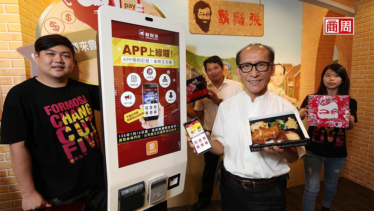 鬍鬚張開賣「智慧滷肉飯」!4年漲價9次後,它能靠支付點餐、會員App扳回一城?