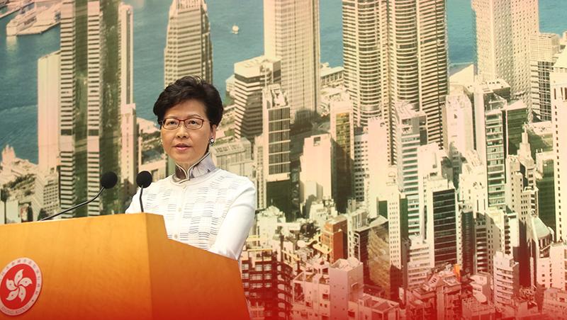 宣布送中條例「壽終正寢」!香港特首林鄭月娥承認:修法工作完全失敗