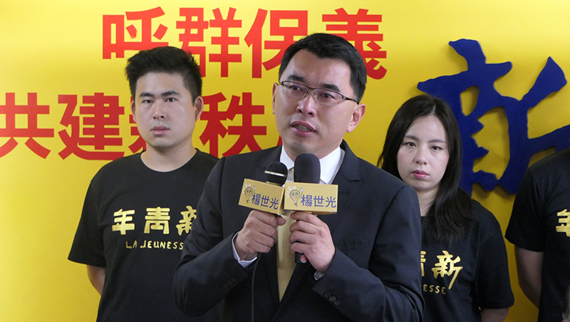 新黨總統參選人楊世光是誰?昔赴陸說「台灣留不住我」,現爆出台籍分析師同事上海被捕