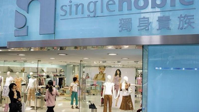 39年歷史的獨身貴族,是台灣早期OL系服飾代表品牌,如今遭遇史上最大危機,能否靠品牌力起死回生,引發關注。