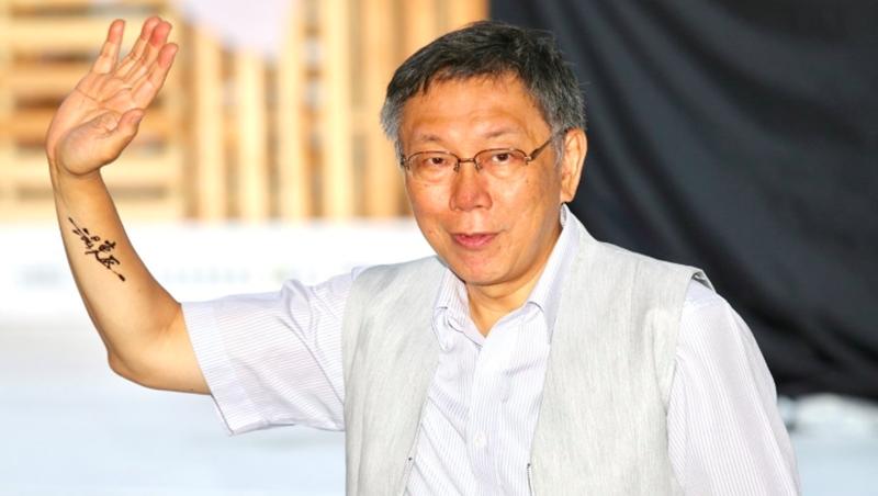 柯文哲組「台灣民眾黨」 8月6日生日當天成立
