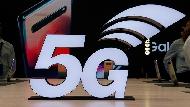 5G來了!除了比4G快還有什麼看點?萬物聯網成真?台灣何時上路?
