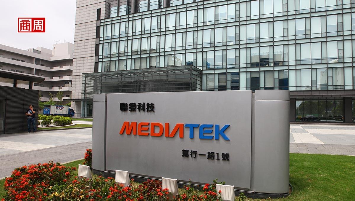 聯發科吃蘋果落空,三星自產還外銷!手機廠「自己的晶片自己做」,台灣IC業麻煩大了?