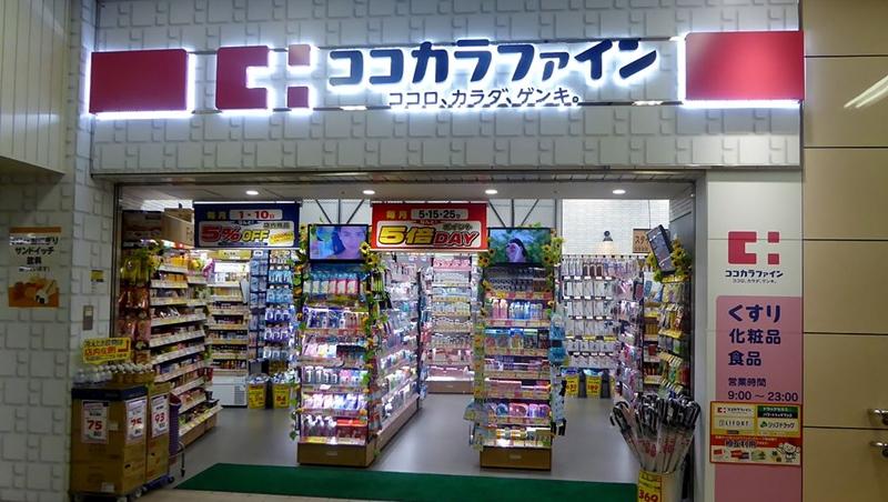 日本藥妝市場規模,首度超越百貨通路!這家店讓松本清搶合作,關鍵4點曝光
