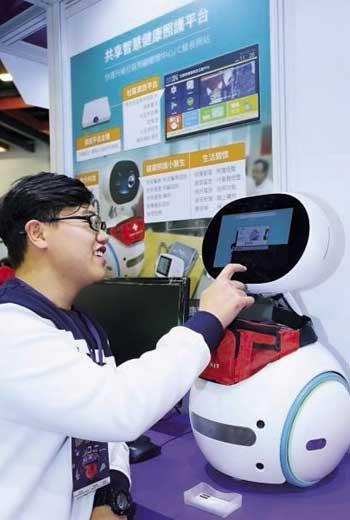 未來,你的同事不只是人,還包括機器人。如何與之協作,是未來重要的職場學。
