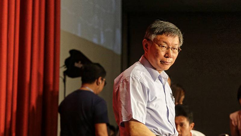 不收黨費、允許雙重黨籍...柯文哲創「台灣民眾黨」:扛起改變政治文化的責任