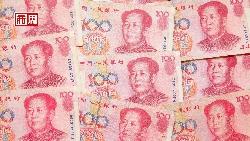 人民幣破七時代自保:換回新台幣、高收債認賠