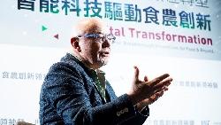 食農創新轉型,MIT名師揭曉「致勝科技」的關鍵字