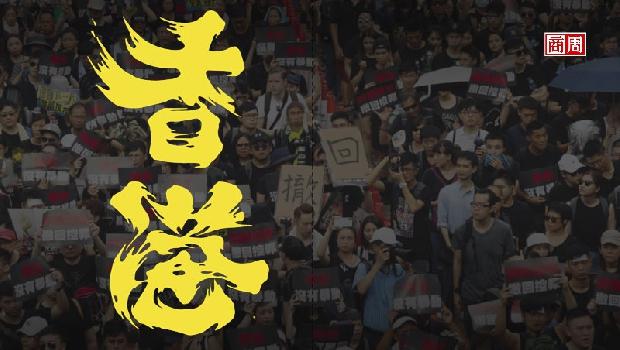 中美角力新戰場  香港